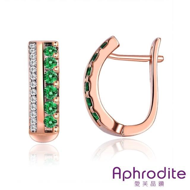 【Aphrodite 愛芙晶鑽】細緻水晶排鑽典雅造型耳環(綠水晶玫瑰金色)