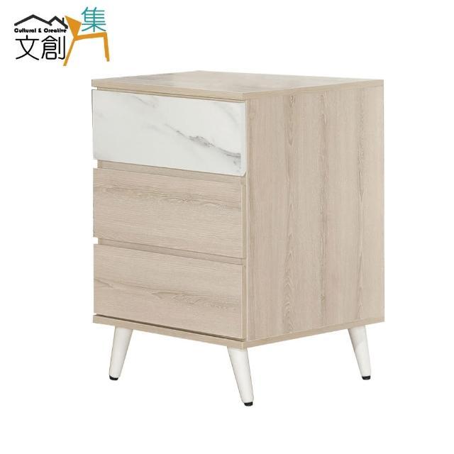 【文創集】扎爾 雙色1.3尺三斗櫃/收納櫃