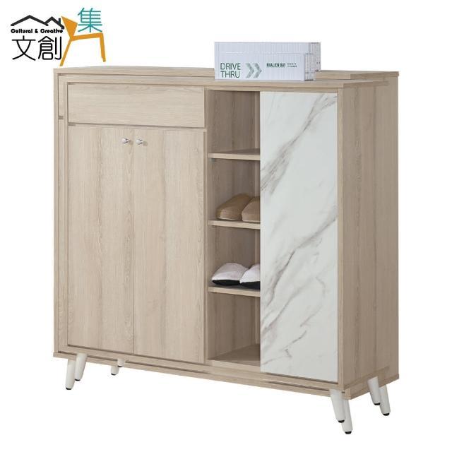【文創集】扎爾 時尚3.8尺三門單抽鞋櫃/收納櫃