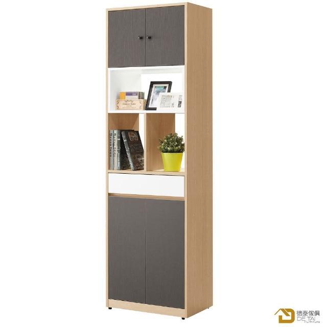 【德泰傢俱】Buck原切色2尺中空隔間鞋櫃 A023-B340-01