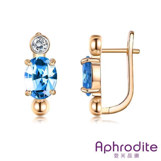 【Aphrodite 愛芙晶鑽】藍色橢圓寶石美鑽圓珠造型耳環(香檳金色)