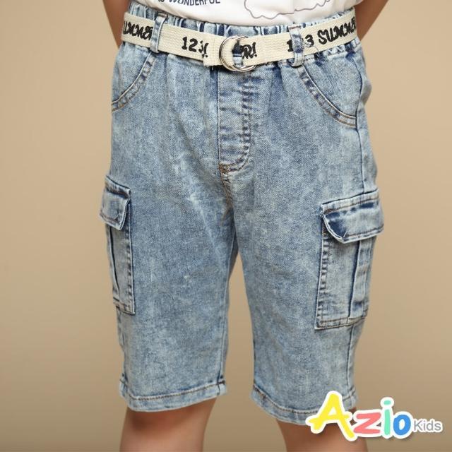 【Azio Kids 美國派】男童 短褲 側雙口袋牛仔短褲附編織皮帶(藍)