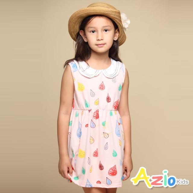 【Azio Kids 美國派】女童 洋裝 圓領彩色車線滿版彩色水滴塗鴉無袖洋裝(粉)