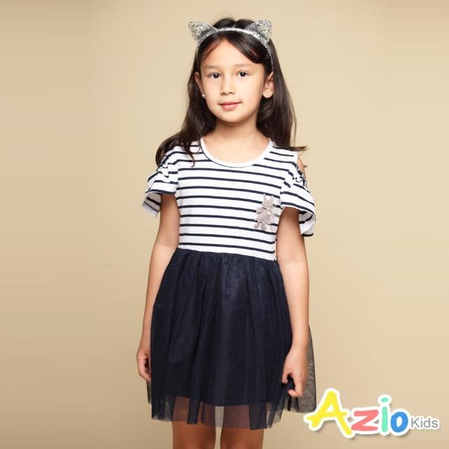 【Azio Kids 美國派】女童 洋裝 露肩橫條紋荷葉短袖網紗洋裝(藍)