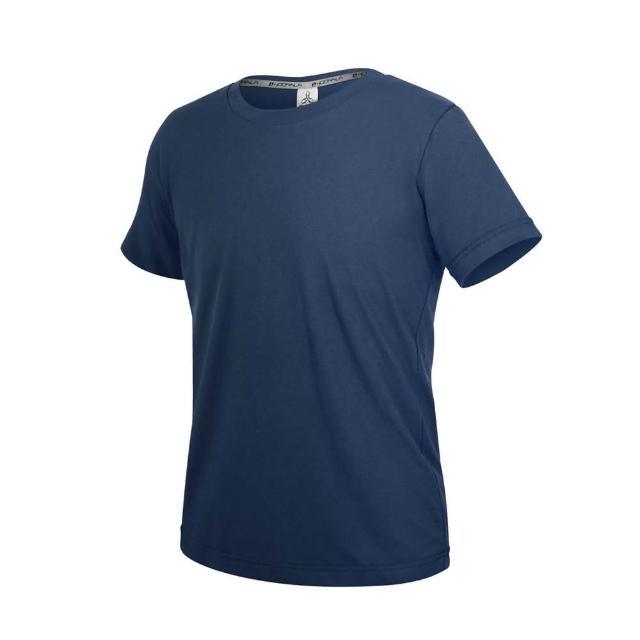 【HODARLA】ZERO DRY男女款機能排汗棉短袖T恤-台灣製 抗UV 反光 上衣 慢跑 丈青(3158405)
