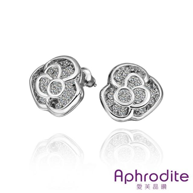【Aphrodite 愛芙晶鑽】立體玫瑰花滿鑽造型耳環(白金色)