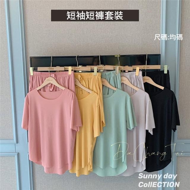 【CS22】夏季休閒冰絲純色短褲套裝(短袖+短褲 3色)