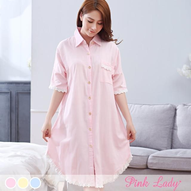 【PINK LADY】居家棉柔短袖成套睡衣 清甜仲夏(粉色)