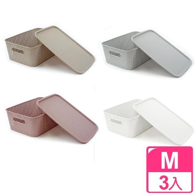 【完美主義】韓系簍空格紋附蓋收納盒M-3入組(四色可選)