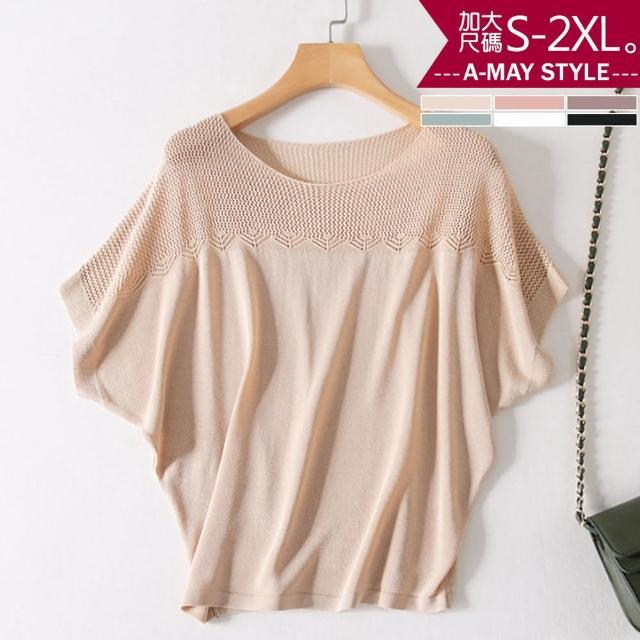 【Amay Style 艾美時尚】上衣-唯美蝙蝠袖顯瘦冰絲針織衫。加大碼S-2XL(6色.預購)