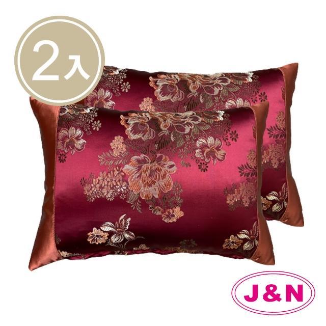 【J&N】麗緻玫瑰接片抱枕30*45-紅色(2入/1組)