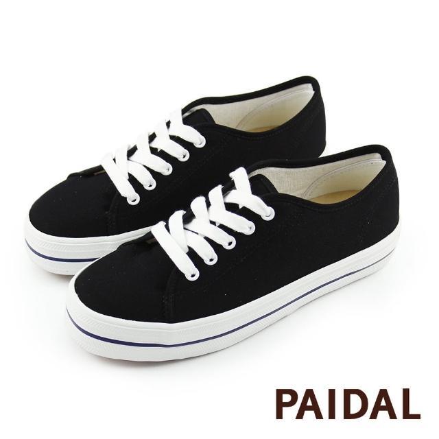 【Paidal】經典單色厚底帆布鞋(黑色)