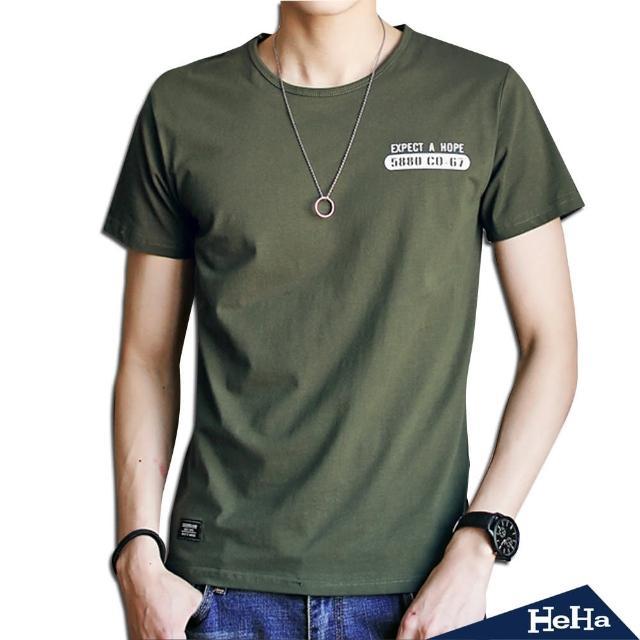 【Heha】棉質彈性美式風短袖T恤(三色)