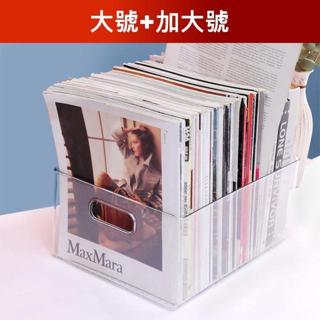 【Dagebeno荷生活】加大款桌面透明收納盒(大號+特大號 各1個)