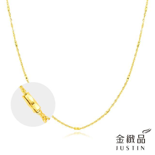 【金緻品】黃金項鍊 花雕水波鍊 0.85錢(5G工藝 9999純金套鍊 編織鍊 麻花鍊)
