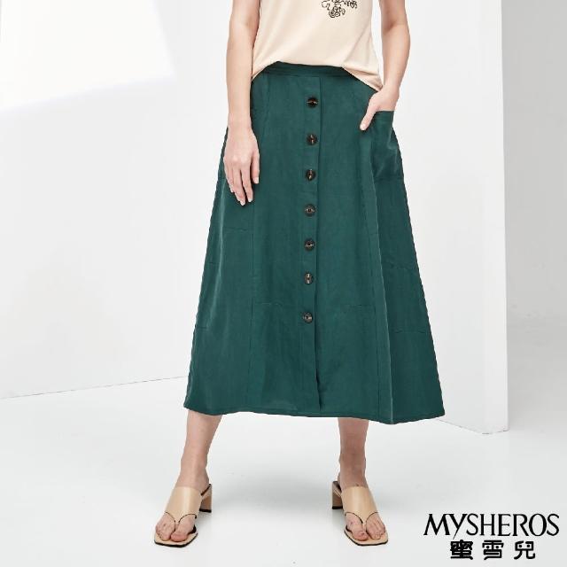 MYSHEROS 蜜雪兒【MYSHEROS 蜜雪兒】天絲棉亞麻排釦鬆緊腰長裙(綠)