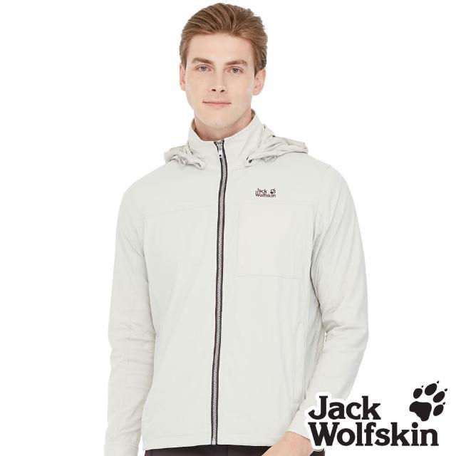 【Jack wolfskin 飛狼】男 透氣連帽遮陽外套 抗UV外套(淺卡其)
