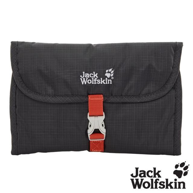【Jack wolfskin 飛狼】Chame 掛壁旅行盥洗包 洗漱包(黑)