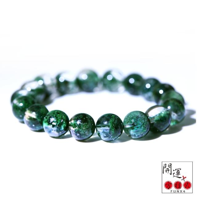 【開運方程式】頂級透亮聚寶盆綠幽靈水晶10mm(招財水晶守財寶物純淨通透)