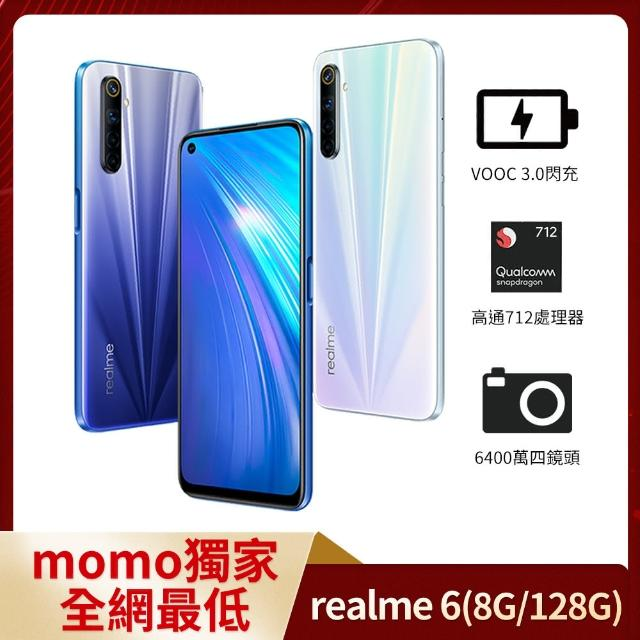 【realme】realme 6(8G/128G)