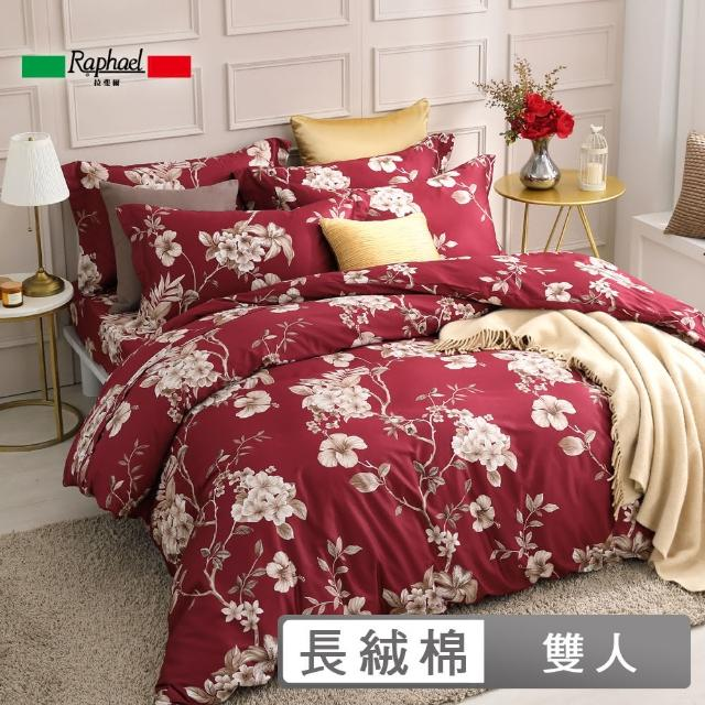 【Raphael 拉斐爾】60支長絨棉四件式被套床包組-楓丹(雙人)