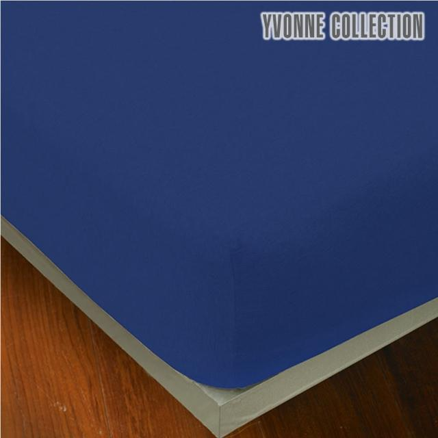 Yvonne Collection【Yvonne Collection】雙人素面純棉床包(丈青)