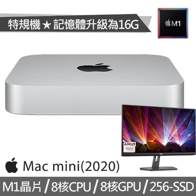 【+DELL 24型 IPS螢幕】特規機 Mac mini M1晶片 8核CPU 8核GPU(16G/256G SSD)