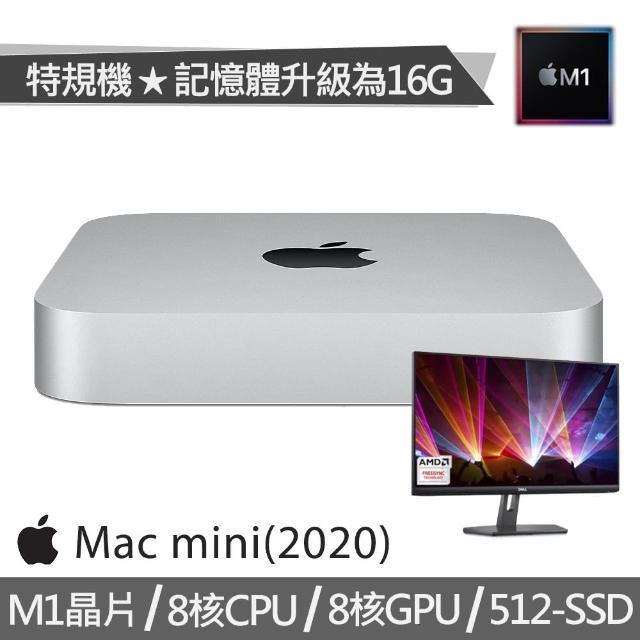 【+DELL 24型 IPS螢幕】特規機 Mac mini M1晶片 8核CPU 8核GPU(16G/512G SSD)