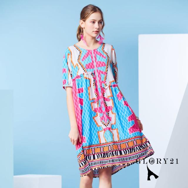 【GLORY21】新品-圓領寬版法系幾何印花洋裝(彩色)
