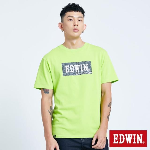 【EDWIN】第二代爆裂紋LOGO短袖T恤-男款(青綠色)