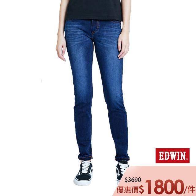 【EDWIN】JERSEYS 迦績EJ2棉感小直筒長褲-女款(酵洗藍)