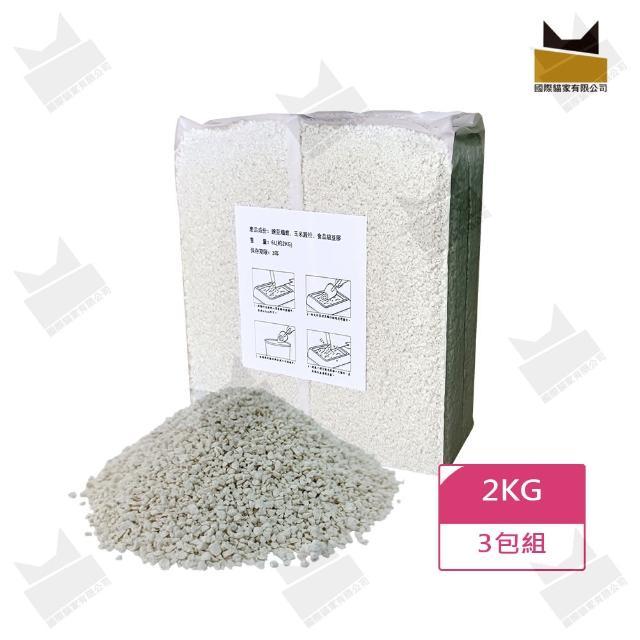 【國際貓家】破碎仿礦原味豆腐砂 2KG *三包(純天然豆腐砂新品開賣)