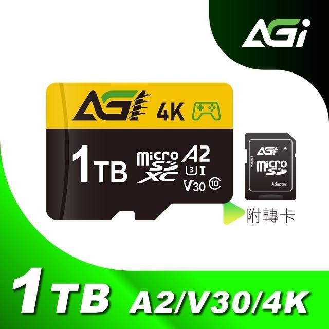 【AGI】microSDXC UHS I V30 A2 U3 1TB 記憶卡 附轉卡(Made in Taiwan)
