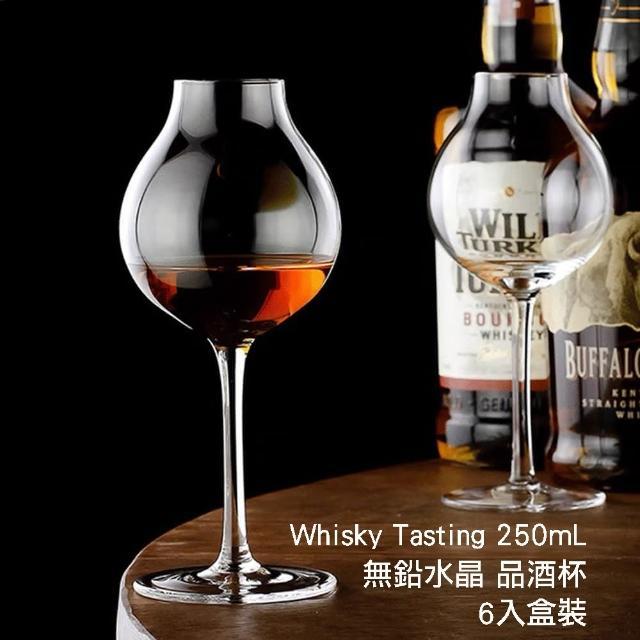 【Whisky】Tasting 250mL 水晶 威士忌杯 6入組(威士忌杯 品酒杯 雪莉杯 ISO杯 聞香杯 雞尾酒杯)