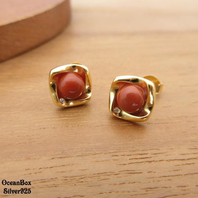 【海洋盒子】南紅瑪瑙金色波紋方邊925純銀耳環(金色925純銀耳環.貼耳耳環)
