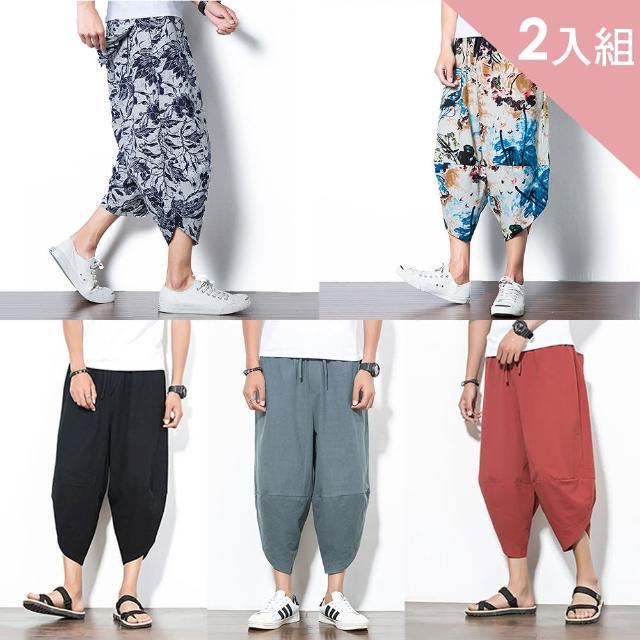 【CS22】寬鬆舒適棉麻男士燈籠褲-2入組(5色選擇)