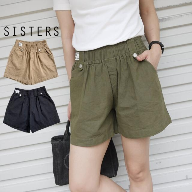 【SISTERS】舒適彈力打摺棉麻多色短褲(短褲/顯瘦/彈力)