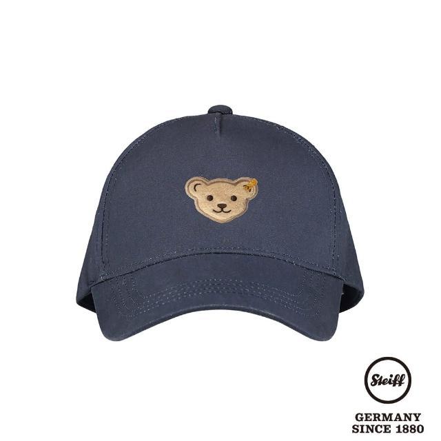 【STEIFF】熊頭童裝 棒球帽(配件)