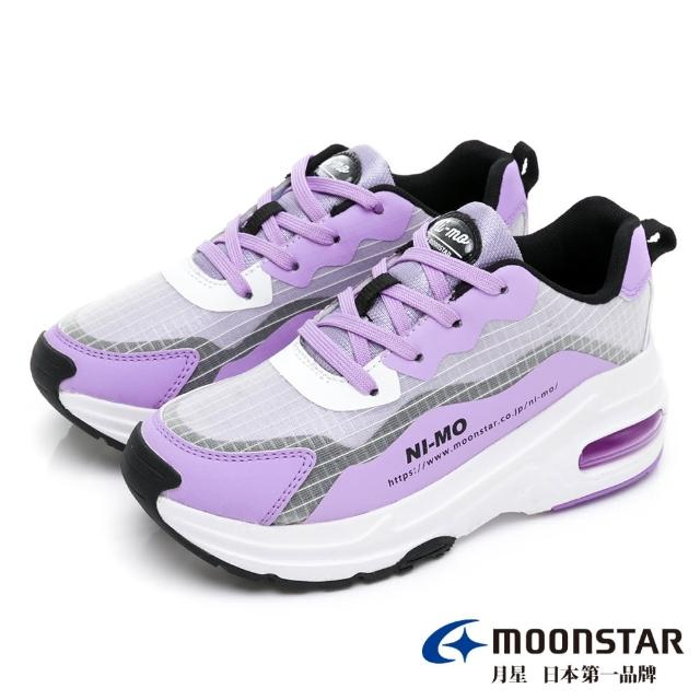 【MOONSTAR 月星】NI-Mo風格提升輕量氣墊休閒鞋(紫色)