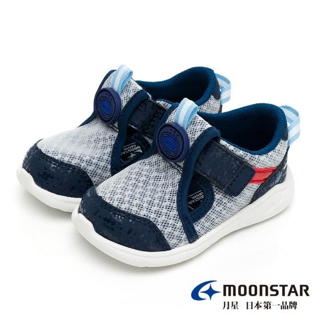 【MOONSTAR 月星】玩耍速乾可機洗寶寶鞋(藍色)