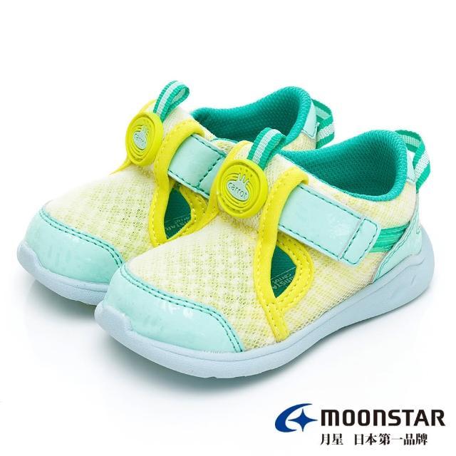 【MOONSTAR 月星】玩耍速乾可機洗寶寶鞋(黃色)