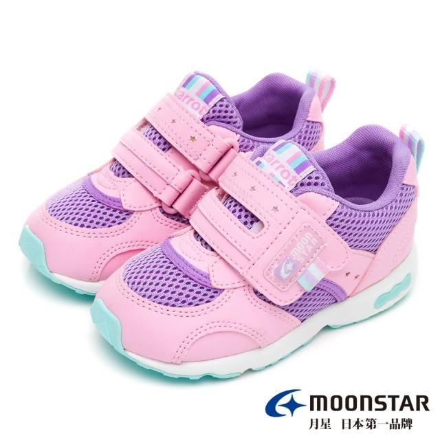 【MOONSTAR 月星】四大機能系列-寬版辦帶速乾機能童鞋(粉紫)