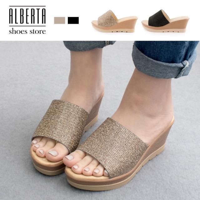 【Alberta】前2.5後7.5cm涼鞋 優雅氣質一字寬帶亮粉 楔型厚底涼拖鞋