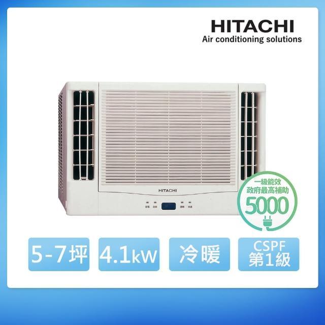 【HITACHI 日立】5-7坪變頻冷暖雙吹式窗型冷氣(RA-40NV1)