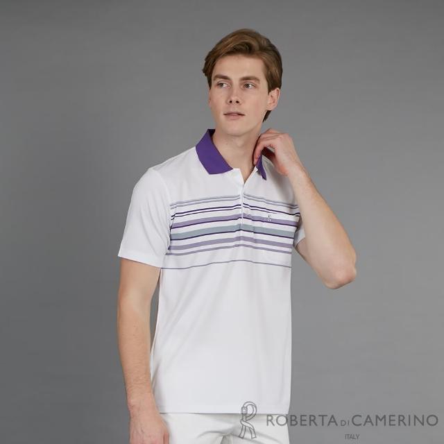 【ROBERTA 諾貝達】台灣製 流行時尚精品 短袖POLO棉衫(紫色)