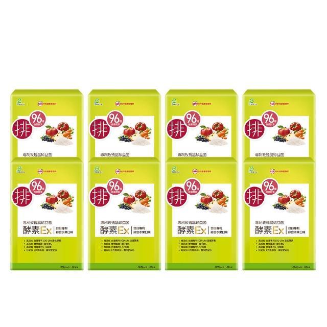 【UDR】專利玫瑰晶球益菌酵素EX x8盒 ◇排便順暢