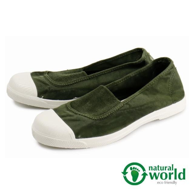 【Natural World】鬆緊帶造型輕便懶人鞋 軍綠色(103E-DGR)