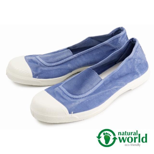【Natural World】鬆緊帶造型輕便懶人鞋 天藍色(103E-LBU)