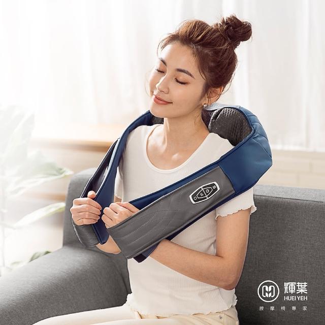 【輝葉】大力抓 HY-826(無線肩頸帶)