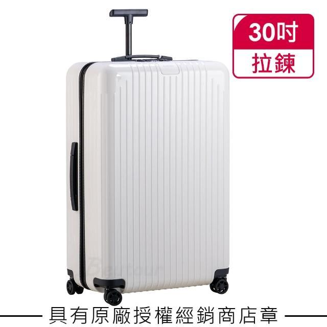 【Rimowa】Essential Lite Check-In L 30吋行李箱 亮白色(823.73.66.4)